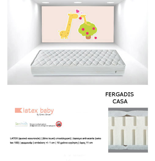 Βρεφικό Στρώμα Greco Strom Latex baby