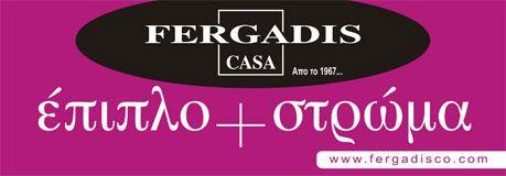 Fergadis Casa - ΕΠΙΠΛΟ - ΣΤΡΩΜΑ - Από 1967