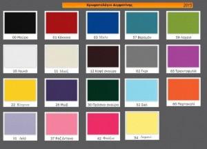 χρώματα-πουφ