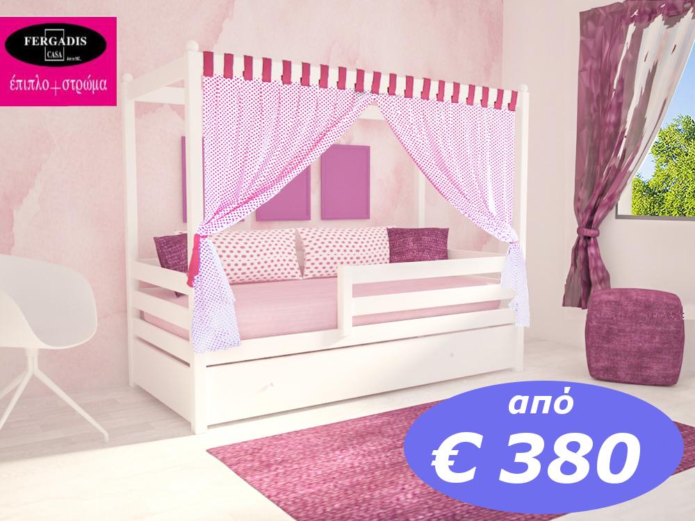 cef68861135 ... παιδικο κρεβατι με ουρανο Παιδικό κρεβάτι καναπές Fashion με ουρανό |  Fergadis Casa ΕΠΙΠΛΟ παιδικο κρεβατι ...